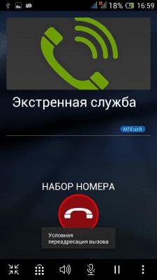 cs3_4.4pda.to_4912022.