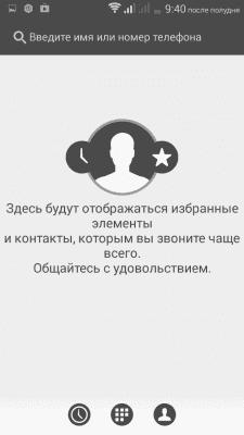 cs3_4.4pda.to_5359416.