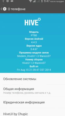 cs3_4.4pda.to_5359422.