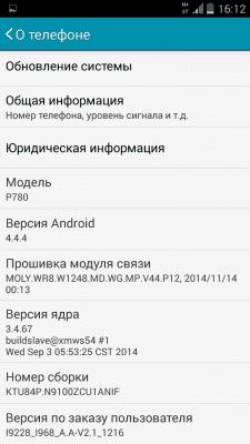 cs3_4.4pda.to_5645911.