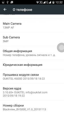 cs3_4.4pda.to_7362680.
