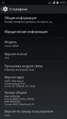 cs4_1.4pda.to_5893364.