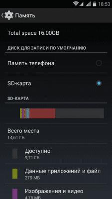 cs4_1.4pda.to_6024219.