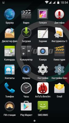 cs4_1.4pda.to_6024222.