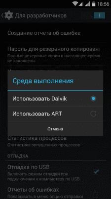 cs4_1.4pda.to_6024230.