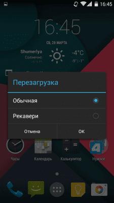 cs4_1.4pda.to_6033752.