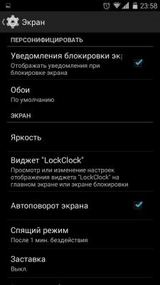 cs4_1.4pda.to_6046741.