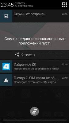 cs4_1.4pda.to_6073009.