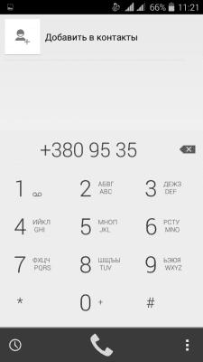 cs4_1.4pda.to_6352607.