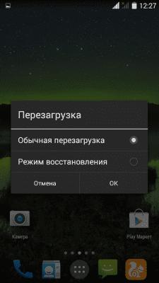 cs4_1.4pda.to_7089600.
