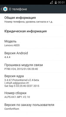 A820 - COMFORT (4.4.2) ART cs4_1-4pda-to_7141113-png.250239