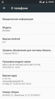 cs5_2.4pda.to_8182288.