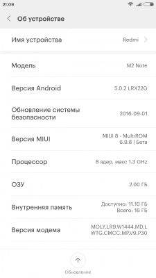 cs5_3.4pda.to_8755125.