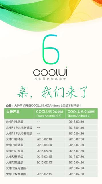 d1.coolyun.com_group3_M03_20_62_wKgABVTLRgiIdReSAAAAPGKIrfwABc552cfc0e0414da46224c07ffa7c53466.