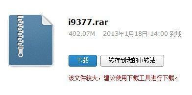 Brickeo despues de instalar recovery?? descarga-imagen-jpg.8457
