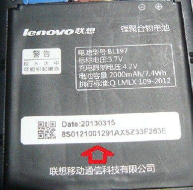 dl.dropboxusercontent.com_u_37959587_Traducir_bat.jpg
