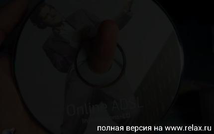 dl.ziza.ru_other_082008_28_podborka_79835755.