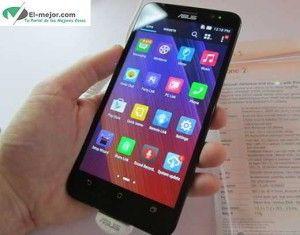 el_mejor.com_subidas_Asus_ZenFone_2_300x235.