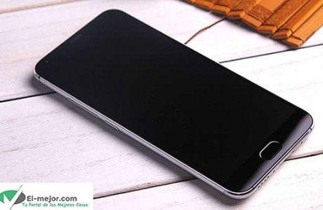el_mejor.com_subidas_Meizu_MX5_460x300.