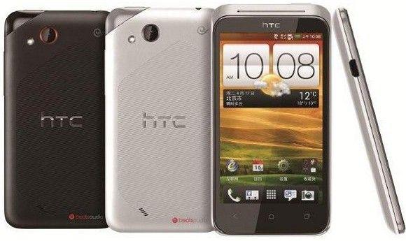 elchapuzasinformatico.com_wp_content_uploads_2012_06_HTC_Desire_VC.