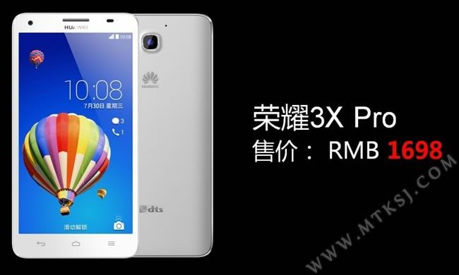elchapuzasinformatico.com_wp_content_uploads_2014_05_Huawei_Honor_3X_Pro.