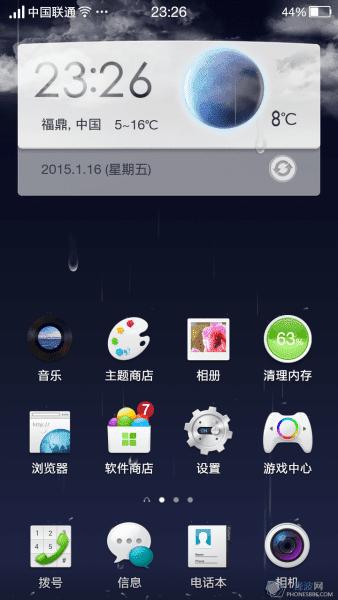 en.miui.com_data_attachment_forum_201501_27_143458hx5z8hxhw1dh36fx.
