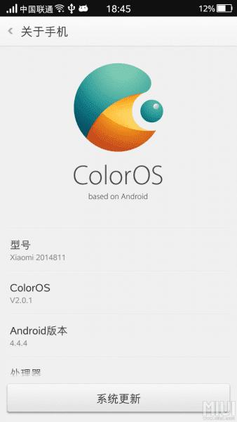 en.miui.com_data_attachment_forum_201501_27_143503tbnrtbbr5urc1bbw.
