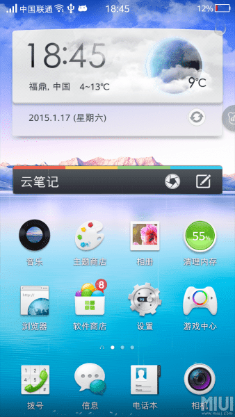en.miui.com_data_attachment_forum_201501_27_143510o7l4jzggj4otd5jd.