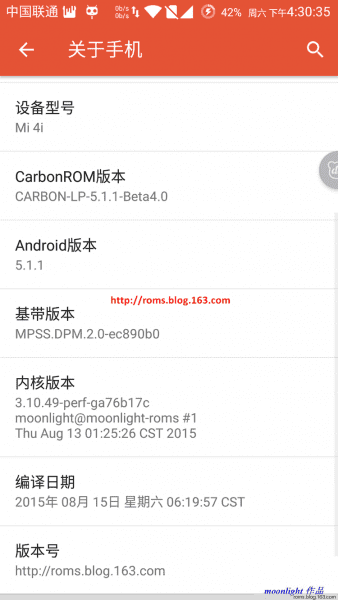 en.miui.com_data_attachment_forum_201508_16_222340dwla16bg8fnangne.