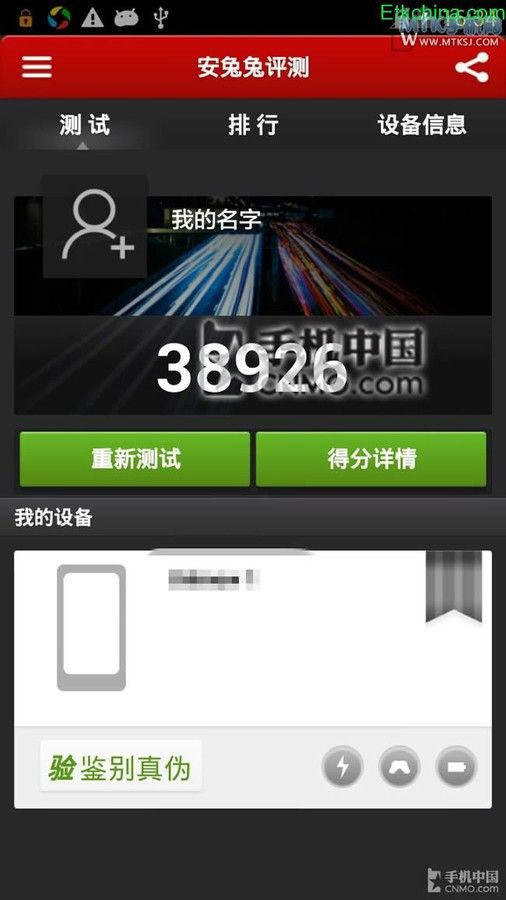etkchina.com_wp_content_uploads_2014_01_1_14010F03602S0.
