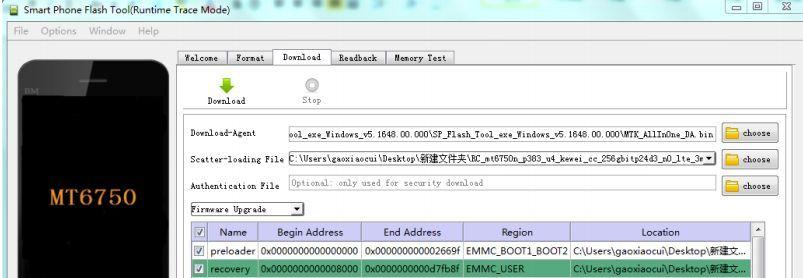 firmware_upgrade_ila_x_tutorial_actualizacion_paso_4b.jpg