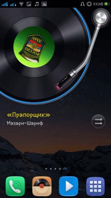 forum_china_iphone_ru_download_file_php_0fca3b27ed724a3fee4a2f51a213f468._.