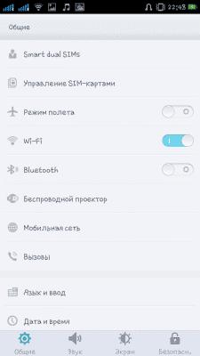 forum_china_iphone_ru_download_file_php_9c07490c385ba9e01310688169ebe3dc._.