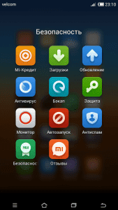 [UPDATED] MIUI v5 for Zopo zp950H (950+) forum_zopomobileshop_com_forum_php_8bf712851531c594a679458f76d74c66-_-png.170872