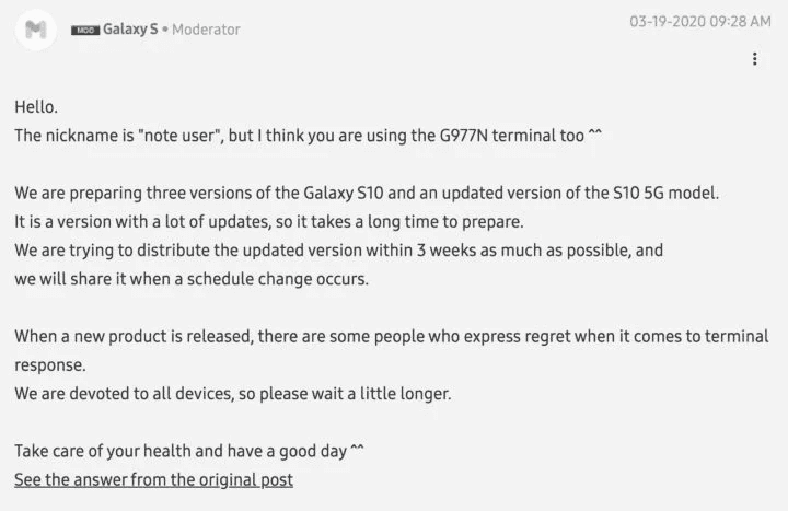 galaxy-s10-one-ui.png