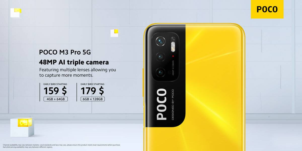 Gamera-TW-3000X1500-5G.jpg