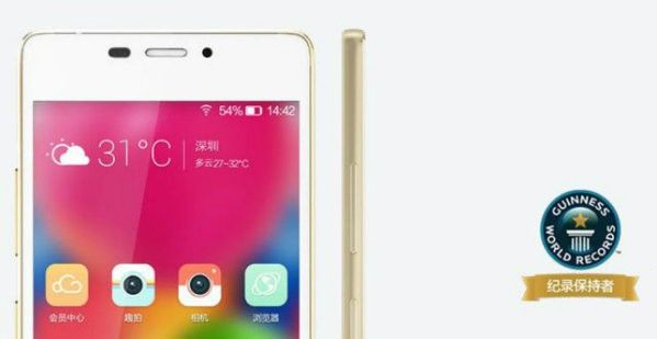 gionee-elife51-guinnessrecord.