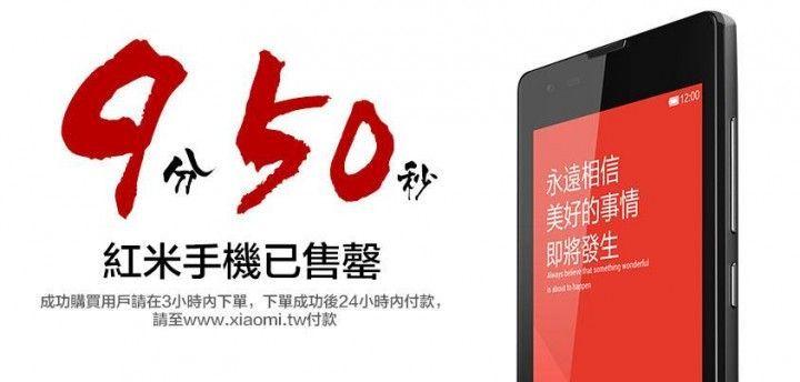 gizchina.es_wp_content_uploads_2013_12_720x344xxiaomi_hongmi_taiwan.