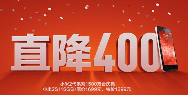 gizchina.es_wp_content_uploads_2014_02_600x306xxiaomi_mi2s_prid78b414ea04be50e198c359e482c8e52.png