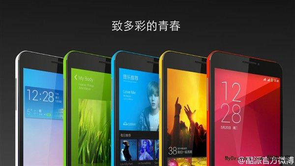 gizchina.es_wp_content_uploads_2014_08_Coolpad_Great_God_F2.
