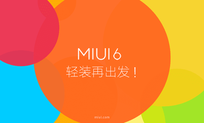 gizchina.es_wp_content_uploads_2014_12_miui_v6.