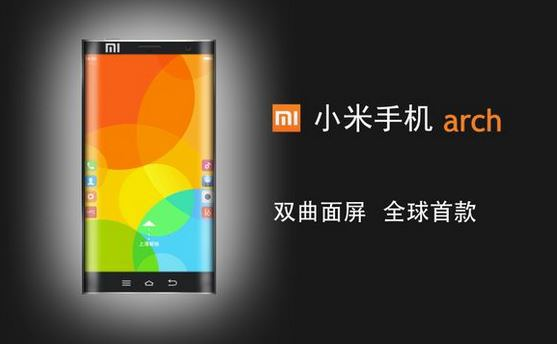 gizchina.es_wp_content_uploads_2014_12_Xiaomi_Arch.