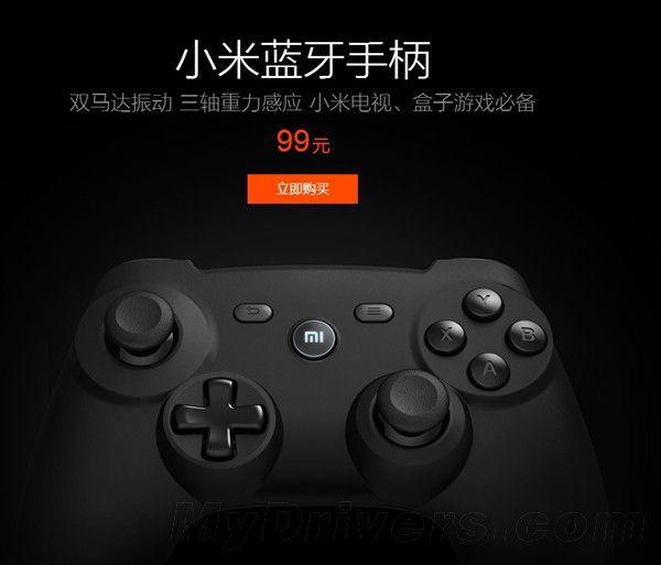 gizchina.es_wp_content_uploads_2015_01_Xiaomi_Gamepad.