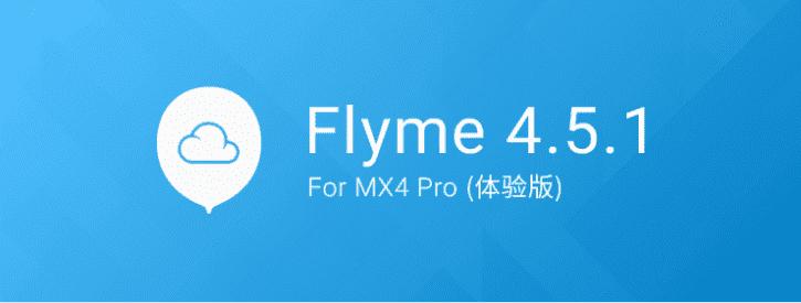 gizchina.es_wp_content_uploads_2015_04_Flyme_4.5.1.