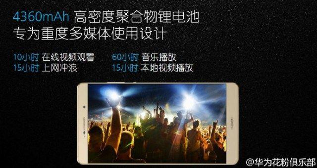 Huawei P8 Max gizchina-es_wp_content_uploads_2015_04_huawei_p8_max_1-jpg.211171