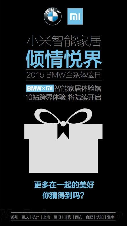 gizchina.es_wp_content_uploads_2015_04_Xiaomi_y_BMW_2.