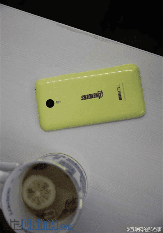 gizchina.es_wp_content_uploads_2015_05_Meizu_1.