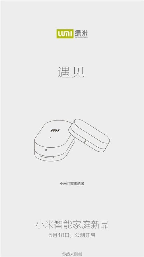 gizchina.es_wp_content_uploads_2015_05_Xiaomi_1_576x1024.