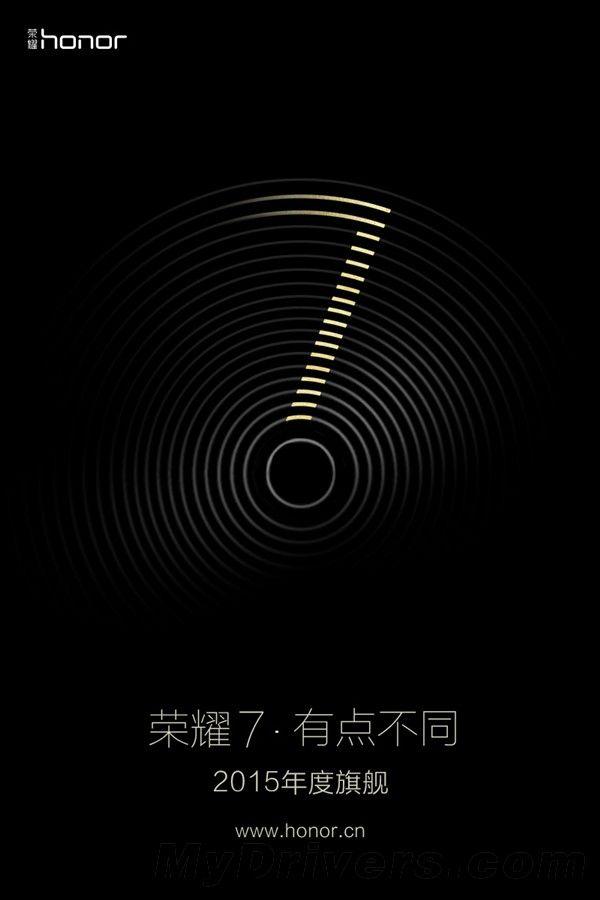 gizchina.es_wp_content_uploads_2015_06_Huawei_honor_7.