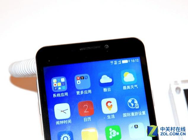 gizchina.es_wp_content_uploads_2015_07_Coolpad_Fengshang_C_6.